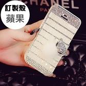IPhone12 iPhone11 Pro Max 12mini SE2 XS Max IX XR i8 i7 Plus i6S 水鑽皮套 蘋果手機殼 手工貼鑽 滿鑽狐狸 皮套