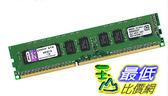 [大陸直寄 裸裝] 金士頓伺服器記憶體條3代DDR3 1600 8G純ECC伺服器記憶體條KVR16E11/8 _yyl