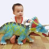 動物模型 恐龍玩具仿真動物兒童三角龍超大號塑膠軟膠霸王龍模型男孩牛腕龍