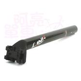 LINK 自行車碳纖維座管,規格:31.6mm,總長:350mm《A73-416》