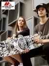 滑板車 瑪克拓普專業四輪滑板初學者成人青少年兒童男女生雙翹滑板車免運LD