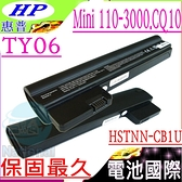 HP 電池(保固最久)-惠普 電池-MINI 110-3000 HSTNN-OB1U,HSRNN-E04C HSTNN-TY06,HSTNN-TY03