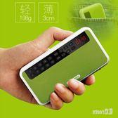 大學英語四級六級四六級聽力考試大學生專用收音機可充電調頻高考 LN621 【Sweet家居】