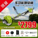 側背式割草機 家用側掛式農用 便利修草機 充電式無線割草機 多功能二沖程除草機T