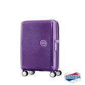 *C羅代言款* AT美國旅行者 20吋Curio立體唱盤刻紋硬殼TSA登機箱(紫)