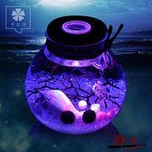 父親節禮物微景觀生態瓶 海藻球生態瓶迷你盆栽觀玻璃瓶辦公桌擺件生態球【非凡】TW