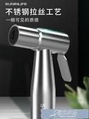 沖洗器丨馬桶噴槍水龍頭婦洗器廁所噴頭衛生間水槍伴侶沖洗器家用高壓增壓 雙11推薦爆款
