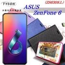 【愛瘋潮】華碩 ASUS ZenFone 6 ZS630KL  冰晶系列 隱藏式磁扣側掀皮套 側掀皮套
