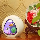 水族箱 魚缸水族箱客廳迷你小型桌面創意觀賞金魚缸辦公室生態懶人魚缸 LX免運
