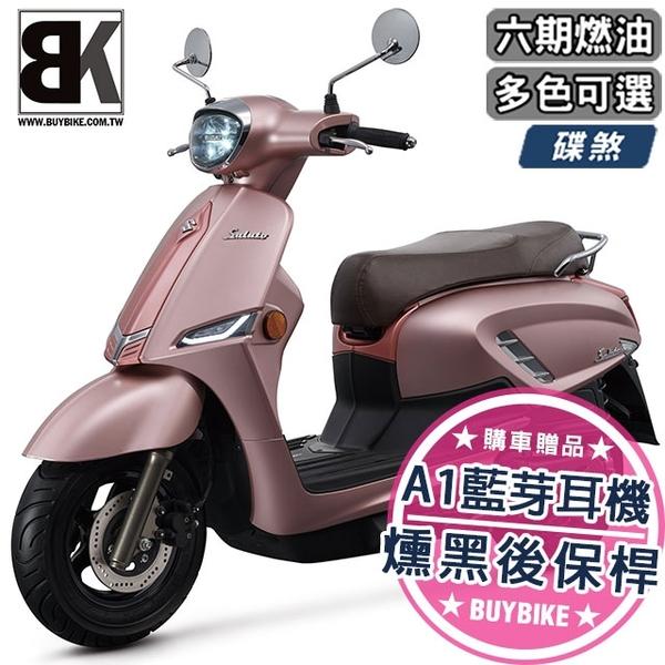【抽GARMIN】Saluto 125花漾特仕版 送後保桿 A1藍芽耳機 多重好險(UC125)台鈴Suzuki