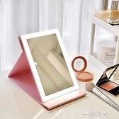 高清led化妝鏡 桌面摺疊帶燈鏡子家用宿舍旅行便攜補光台式梳妝鏡 一米陽光