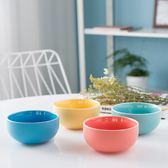 創意陶瓷米飯碗碗簡約甜品碗可愛學生碗套裝