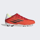 Adidas X Speedflow.3 FG J [FY3304] 大童 足球鞋 運動 戶外 輕量 愛迪達 橘紅