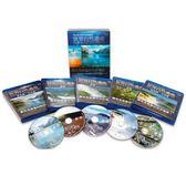世界自然遺產套裝 藍光BD 五片裝 (音樂影片購)