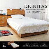 單人房間組 DIGNITAS狄尼塔斯新柚木色3.5尺房間組-4件式-床頭+底+墊+床櫃 / H&D東稻家居