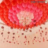 【618好康又一發】珠光氣球吊墜結婚禮婚房布置