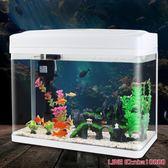 水族箱家庭免換水自循環生態養金魚缸小型桌面宿舍水族館箱家用自動摩可美家