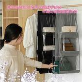 透明收納包包家用衣櫃透明掛袋布織防塵袋牆面掛袋2 色P12028 ★水娃娃  ★