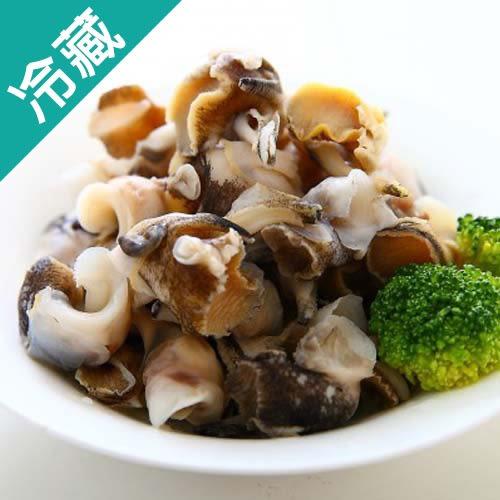 【Q脆爽口】螺肉1包(300G/包)【愛買冷藏】
