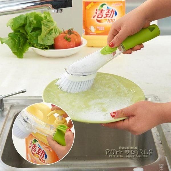 刷鍋神器廚房用刷鍋刷子長柄海綿洗碗洗鍋刷子