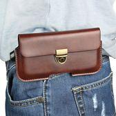 手機掛腰包穿皮帶橫薄款皮套男老年人棕色4.7寸5.2寸5.5寸6寸通用【萬聖節推薦】
