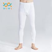 【WIWI】MIT溫灸刷毛內著發熱褲(純淨白 男S-3XL)