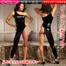 情趣用品女用商品 推虐戀精品CICILY-異度魔女 美腿造型 塗膠仿皮性感彈力 緊身衣