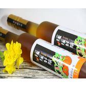【豐碩】1組_暖暖好釀 蕃茄果醋(每組2瓶,每瓶375ml)(免運)