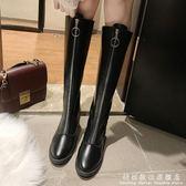 網紅長筒靴子女 秋季新款韓版百搭粗跟高跟鞋chic前拉鏈過膝靴  科炫數位
