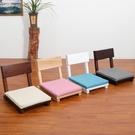 榻榻米椅子靠背椅日式懶人椅藤編實木和室椅飄窗床上單人無腿座椅 小山好物