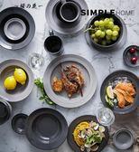 全館83折 碗碟套裝家用4人簡約陶瓷碗盤子組合歐式餐具創意2人北歐碗筷套裝【櫻花本鋪】