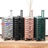20吋 行李箱 非鋁框 旅行箱 鋁框拉桿箱 萬向輪 皮箱子 20寸