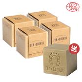 Fer à Cheval 法拉夏 經典馬賽皂4+1入組【新高橋藥妝】馬賽皂300gx5