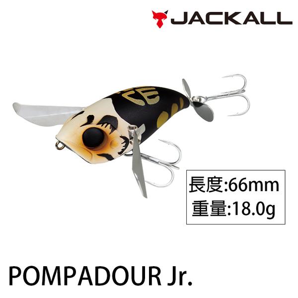 漁拓釣具 JACKALL POMPADOUR JR. [水表硬餌]