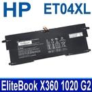 惠普 HP ET04XL 4芯 . 電池 HSTNN-IB7U EliteBook x360 1020 G2