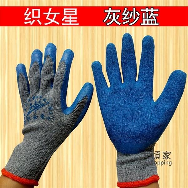 防割手套 A級織女星手套耐磨防滑加厚手套玻璃廠專用防割浸膠手套