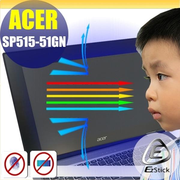 ® Ezstick 抗藍光 ACER Spin SP515-51GN 防藍光螢幕貼 (鏡面或霧面)