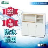 IHouse-零甲醛 環保塑鋼4門1托電器櫃(寬100深42高104c胡桃