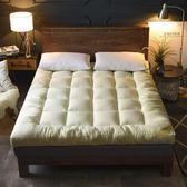 聖誕節交換禮物-床墊 加厚羽絨棉床墊10cm床褥子1.5m1.8m米可折疊床護墊榻榻米雙人墊被RM