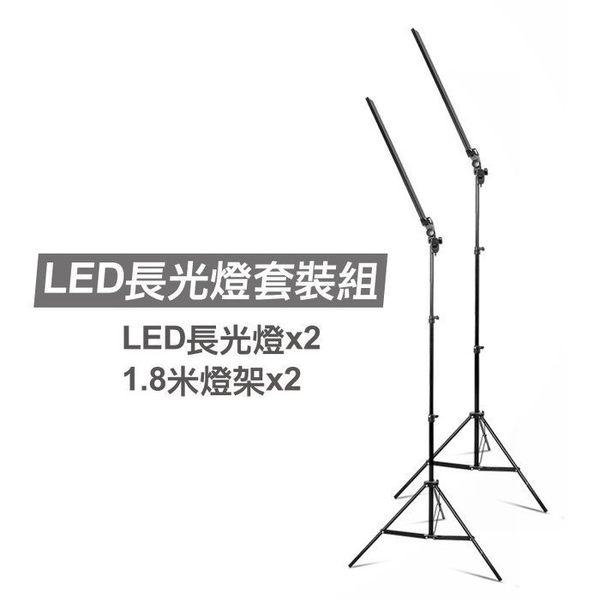 黑熊館 DEEP LED可調攝影套裝組 人物拍攝 商品拍攝 網拍 網路直播燈 補光燈 攝影燈