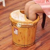 熏蒸木桶足浴按摩盆洗腳泡腳桶木盆足療蒸汽實木蒸腳-Tmjp6