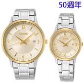 【萬年鐘錶】SEIKO 精工 50周年紀念款三針 男女對錶 男 SGEH92P1+女 SXDH04P1