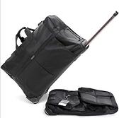 拉桿包旅行包女手提行李包男大容量摺疊旅行袋防水搬家托運包 韓美e站