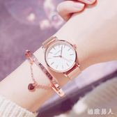 手錶 新款休閒大氣女士時尚款潮流防水學生韓版簡約鋼帶 df1161【極致男人】