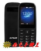 =南屯手機王=GPLUS GB302 4G資安機 【贈送三星10000行動電源】宅配免運費