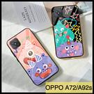 【萌萌噠】歐珀 OPPO A72 Reno4 Z 個性創意玻璃殼 可愛小怪獸保護殼 全包軟殼+玻璃背板 手機殼