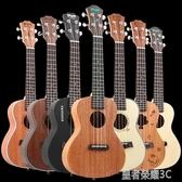 尤克里里 尤克里里初學者學生成人女男23寸26寸烏克麗麗兒童ukulele小吉他YTL 皇者榮耀3C