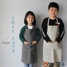 【可印製】兒童圍裙可愛家用廚房罩衣防水畫畫衣【淘夢屋】