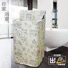 洗衣機罩防水防曬全自動海爾小天鵝松下美的三洋滾筒波輪上開通用 熊熊物語
