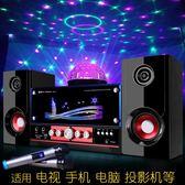 電腦K歌音響家用電視音箱重低音炮家庭客廳多媒體手機筆記本通用無線木質套裝影響 台北日光
